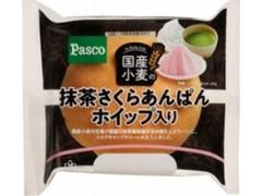 Pasco 国産小麦の抹茶さくらあんぱん ホイップ入り 袋1個
