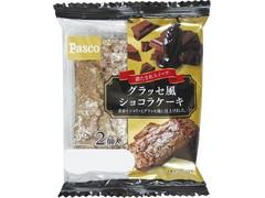 Pasco グラッセ風ショコラケーキ