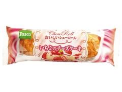 Pasco おいしいシューロール いちごのチーズケーキ 袋1個