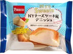 Pasco 旅するsweets NYチーズケーキ風デニッシュ