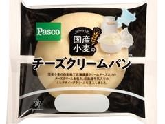 Pasco 国産小麦のチーズクリームパン