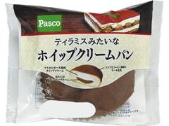 Pasco ティラミスみたいなホイップクリームパン