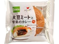 Pasco &Green 大豆ミートと野菜のカレーパン 袋1個