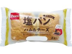 Pasco 塩パン ハム&チーズ