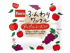 Pasco ふんわりワッフル アップルレーズン 袋1個