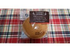 ファミリーマート ファミマ・ベーカリー 牛乳のコクがおいしいふんわりホットケーキ メープル&マーガリン