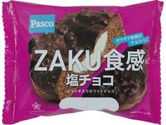 Pasco ZAKU食感 塩チョコ