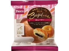Pasco Bagelwiches あんバター