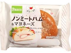 Pasco &Green ノンミートハム&マヨネーズ