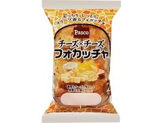 Pasco チーズ×チーズ フォカッチャ