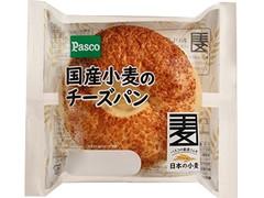 Pasco 国産小麦のチーズパン