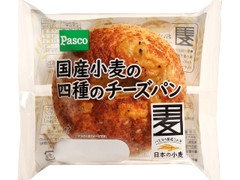 Pasco 国産小麦の四種のチーズパン
