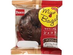 Pasco My Bagel ショコラ