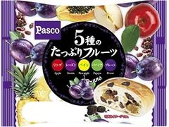 Pasco 5種のたっぷりフルーツ