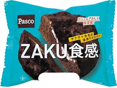 Pasco ZAKU食感