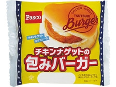 Pasco チキンナゲットの包みバーガー
