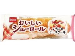 Pasco おいしいシューロール いちごのチーズケーキ