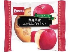 Pasco 青森県産ふじりんごのタルト