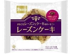 Pasco レーズンケーキ