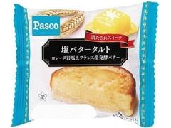 Pasco 塩バタータルト