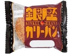 Pasco 銀座カリーパン 中辛