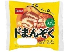 Pasco ドまんぞく たまご ベーコン ウインナー ハンバーグ