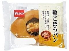 Pasco 鶏ごぼうパン