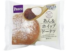 Pasco あん&ホイップドーナツ