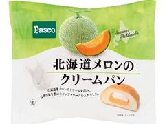 Pasco 北海道メロンのクリームパン