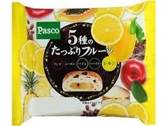 Pasco 5種のたっぷりフルーツ リンゴ、レーズン、パイン、パパイヤ、レモン