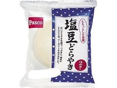 Pasco 塩豆どらやき