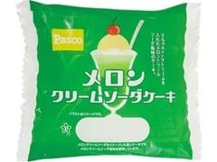 Pasco メロンクリームソーダケーキ