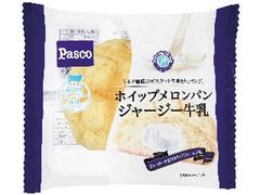 Pasco ホイップメロンパン ジャージー牛乳