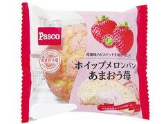Pasco ホイップメロンパン あまおう苺