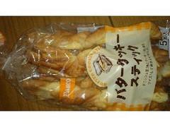 Pasco バタークッキースティック 袋5本