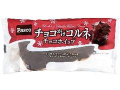 Pasco チョコがけコルネ チョコホイップ 袋1個