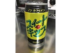 チェリオ スイートキッス 缶350ml