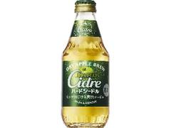 KIRIN ハードシードル 瓶290ml