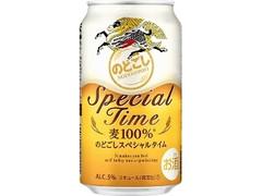 KIRIN のどごし スペシャルタイム 缶350ml