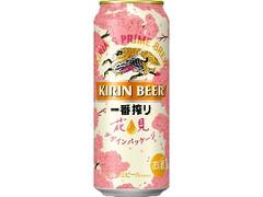 KIRIN 一番搾り 花見デザインパッケージ 缶500ml