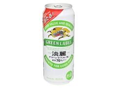 KIRIN 淡麗 グリーンラベル 缶500ml