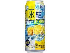KIRIN 氷結 300%レモン 缶500ml