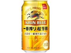 KIRIN 一番搾り 超芳醇 缶350ml