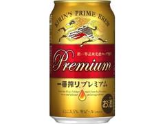 KIRIN 一番搾りプレミアム 缶350ml