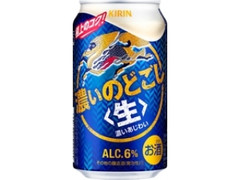 KIRIN 濃いのどごし生 缶350ml