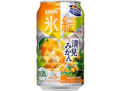 KIRIN 氷結 清見みかん 缶350ml