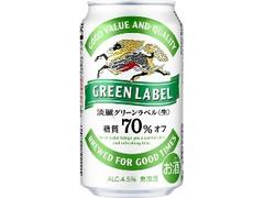 KIRIN 淡麗グリーンラベル 缶350ml