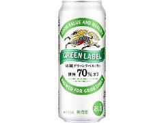 KIRIN 淡麗グリーンラベル 缶500ml