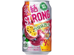 KIRIN 氷結 ストロング パッションフルーツ 缶350ml