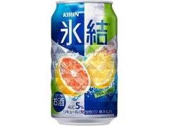 KIRIN 氷結 グレープフルーツ 缶350ml